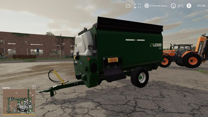 Lizard 340 Feeder Wagon V1.0.0.1
