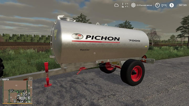 Pichon WaterLine 7000 V1