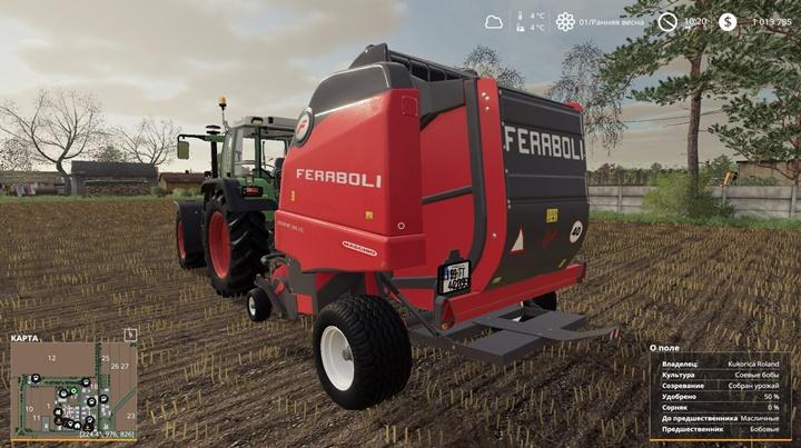 Feraboli Extreme 265 Baler Machine V1