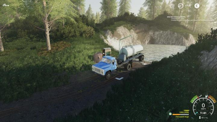 Green Valley Pack Fix2 V1.1.0.1