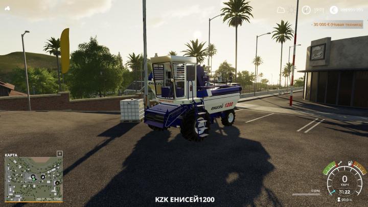 Enisei 1200 Harvester