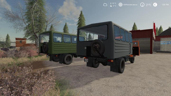 Gaz-53 Watch V1