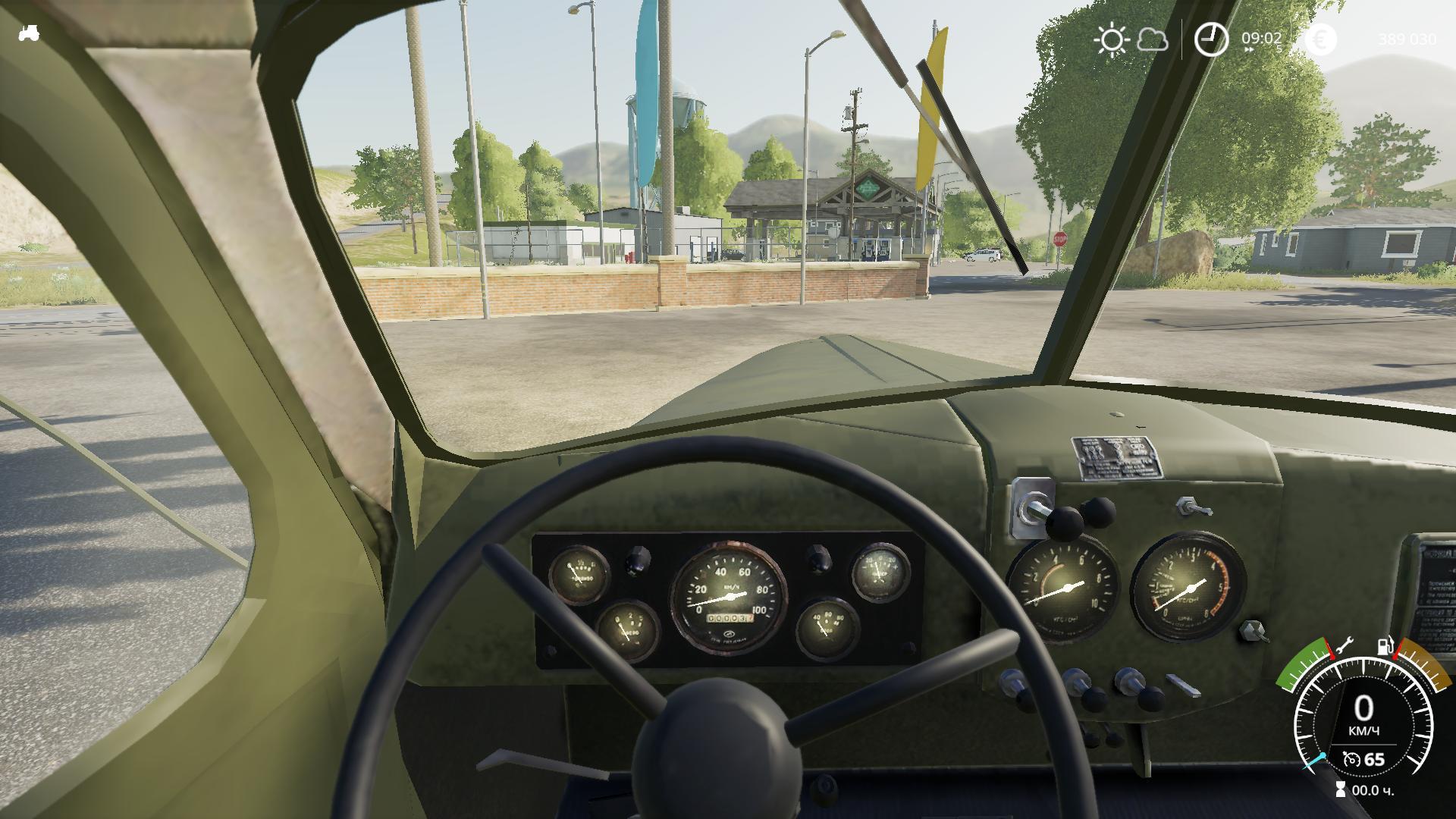 Zil 157KD Truck V1