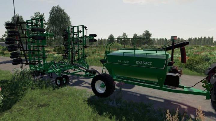 Seeding Complex Kuzbass V1.0