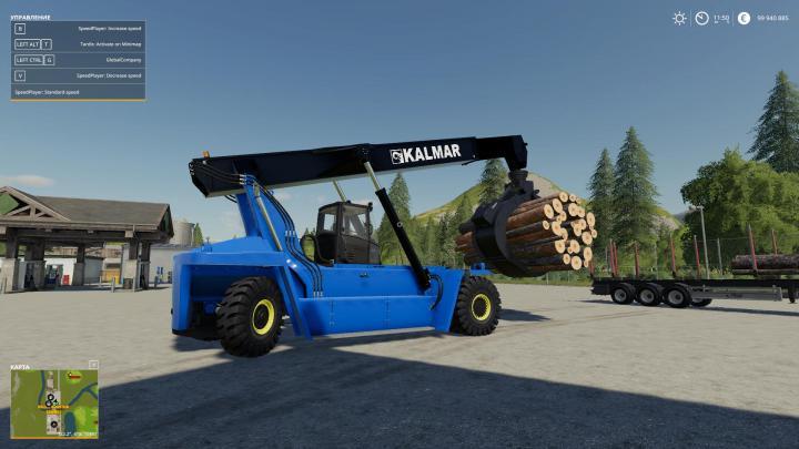 Kalmar Forest V1